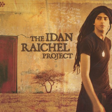 אלבום THE IDAN RAICHEL PROJECT כיסוי