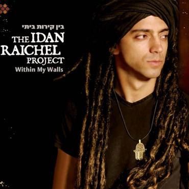 Album The Idan Raichel Project -Within My Walls Cover