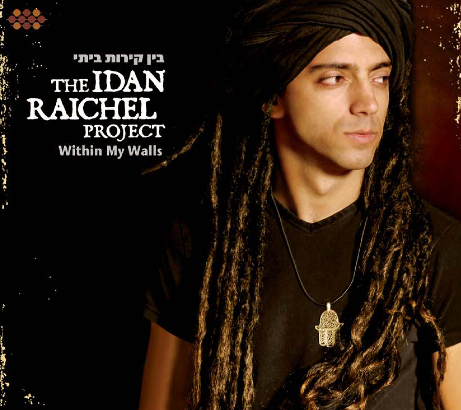 Album The Idan Raichel Project -Within My Walls Cover