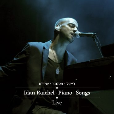 Album Idan raichel – piano – songs Cover